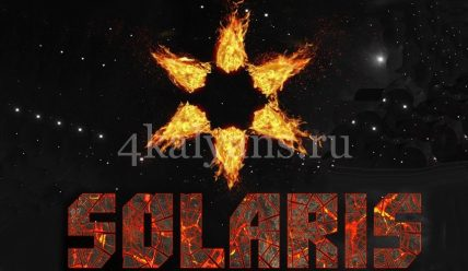 Чаша Солярис (Solaris)