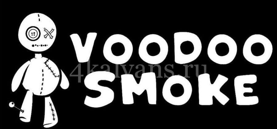 Кальян Voodoo Smoke