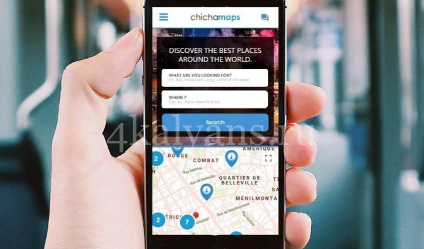 приложение Chichamaps