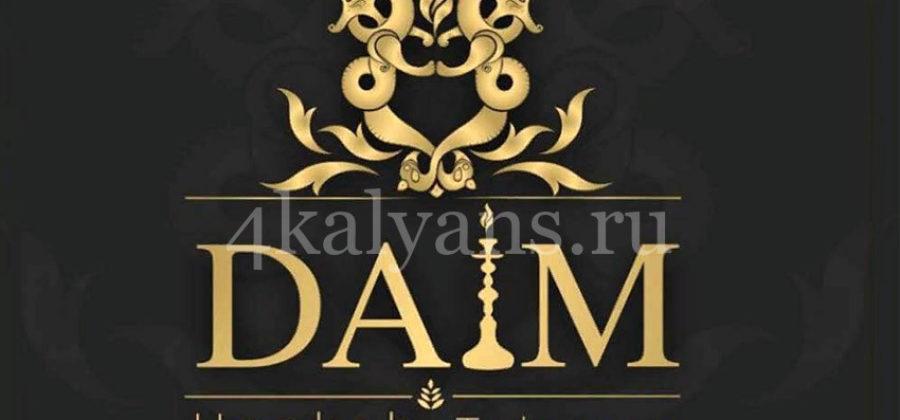 Табак для кальяна Daim