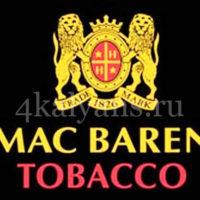 Сигаретный табак Mac Baren