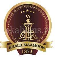 Кальян Khalil Mamoon