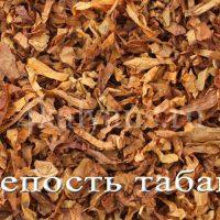 Крепость табака