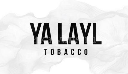 Табак Ya Layl (Ялил)