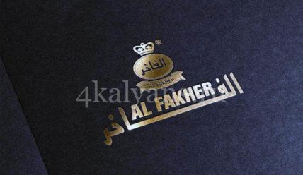 Табак Al Fakher — старый друг с новыми вкусами